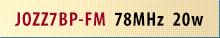 JOZZ7BP-FM 78MHz 20w