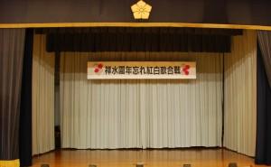 kouhaku2012